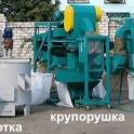 Оборудование крупяное - крупорушка, крупоцех, крупозавод