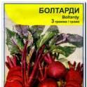 Семена свеклы «Болтарди» / Boltardi - 3 грамма