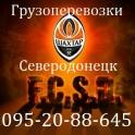 Грузовое такси,квартрные переезды,услуги грузчиков., фотография 4