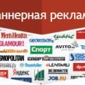 Качественная реклама поможет вашему бизнесу стать известным.